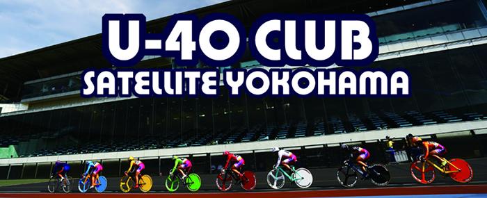 ファン クラブ レース オート
