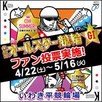 banner_200-200_JPG